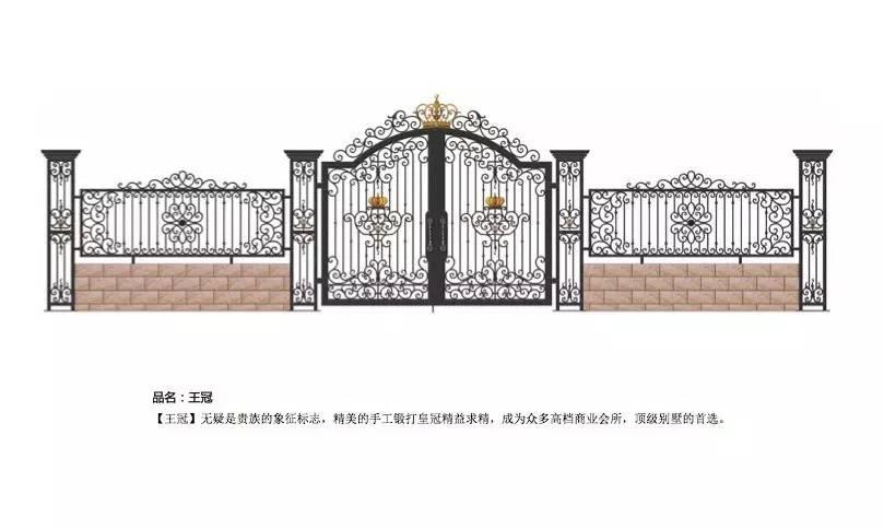 别墅铁艺大门设计案例(欧式,新中式,法式)